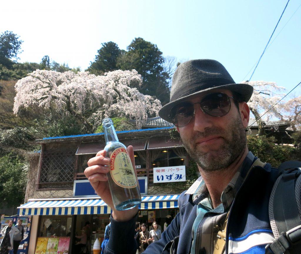 Arima Onsen Spring water