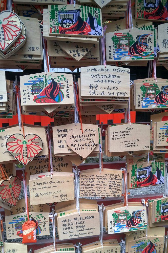 prayers at Kyoto shrine