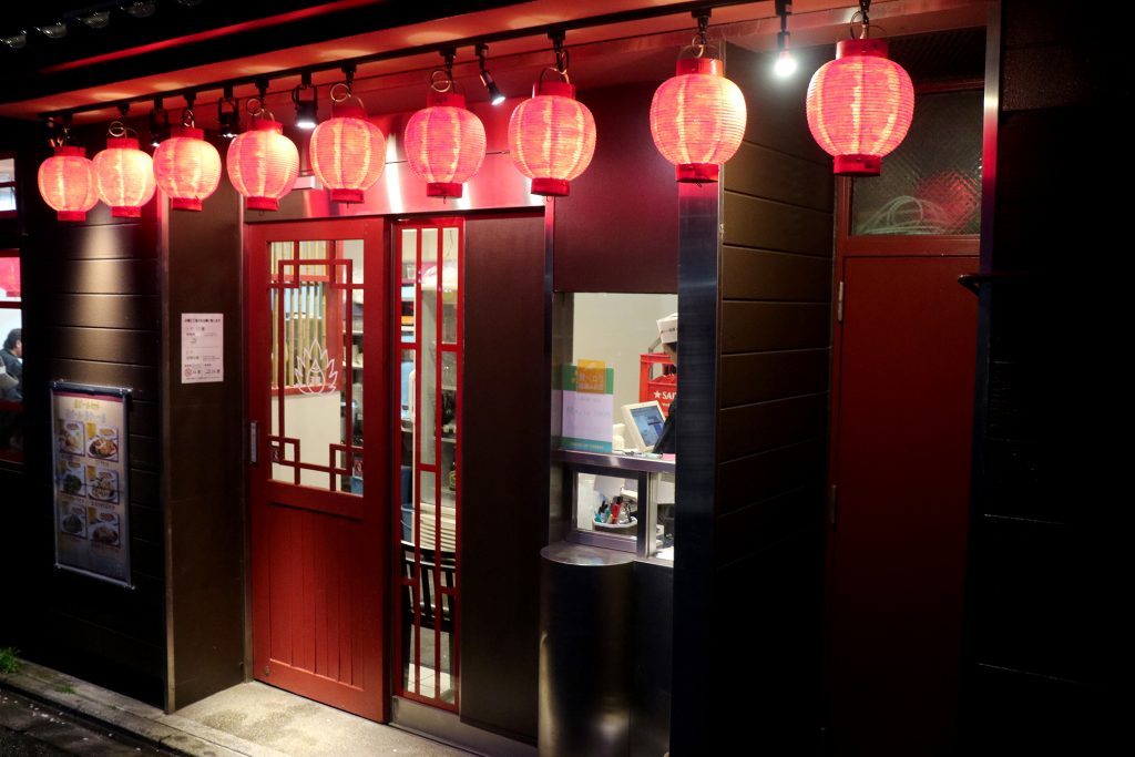 pontocho restaurant district
